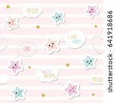 cute seamless pattern... | Shutterstock .eps vector #641918686