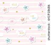 cute seamless pattern... | Shutterstock .eps vector #641918686