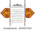 abstract art invitation card  | Shutterstock .eps vector #641927314
