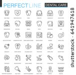 dental care thin line web icons ... | Shutterstock .eps vector #641947618