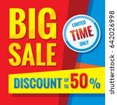 big sale   concept banner... | Shutterstock .eps vector #642026998