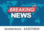 tv breaking news headline | Shutterstock .eps vector #642070834