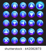 set of blue glassy buttons for... | Shutterstock .eps vector #642082873
