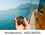 compass in the hand of the... | Shutterstock . vector #642134353
