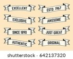 set of trendy vector vintage... | Shutterstock .eps vector #642137320