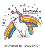 cute unicorn design | Shutterstock .eps vector #642169774
