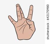 hip hop hand gesture. west... | Shutterstock .eps vector #642170980
