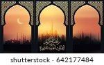 illustration of ramadan kareem...   Shutterstock .eps vector #642177484