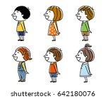 children  boys and girls ... | Shutterstock .eps vector #642180076