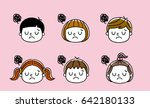 children's facial expression ... | Shutterstock .eps vector #642180133