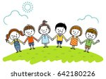 children  holding hands... | Shutterstock .eps vector #642180226