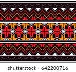 geometric ethnic pattern... | Shutterstock .eps vector #642200716