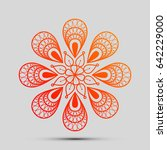 mandala sign illustration....   Shutterstock .eps vector #642229000