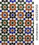 Small photo of Colorful arabesque mosaic wall.