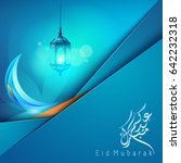 eid mubarak background with...   Shutterstock .eps vector #642232318