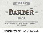 font.alphabet.script.typeface... | Shutterstock .eps vector #642269968