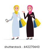 two arab women coming out of... | Shutterstock .eps vector #642270643