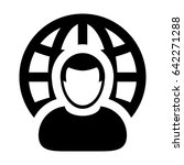 internet website network icon... | Shutterstock .eps vector #642271288