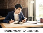 young man on mobile phone at... | Shutterstock . vector #642300736
