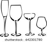 glassware for alcohol. sketch....   Shutterstock .eps vector #642301780