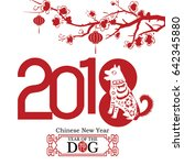 chinese new year 2018 paper... | Shutterstock .eps vector #642345880