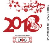 chinese new year 2018 paper... | Shutterstock .eps vector #642345883