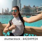 united arab emirates. traveler... | Shutterstock . vector #642349924