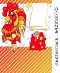 rooster vector with a bag of... | Shutterstock .eps vector #642353770