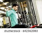 young man doing exercise for... | Shutterstock . vector #642362083