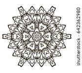 mandala. ethnic decorative... | Shutterstock .eps vector #642362980