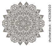 mandala. ethnic decorative... | Shutterstock .eps vector #642363010