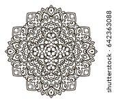mandala. ethnic decorative... | Shutterstock .eps vector #642363088
