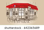 street cafe in old town vector... | Shutterstock .eps vector #642365689