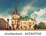 view of jakabov palace in the... | Shutterstock . vector #642369760