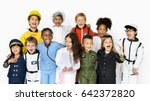 group of kids with career... | Shutterstock . vector #642372820