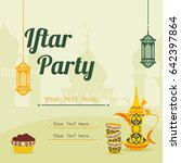 editable iftar party vector... | Shutterstock .eps vector #642397864