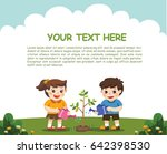 cute kids volunteers planted... | Shutterstock .eps vector #642398530