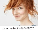 close up portrait of funny... | Shutterstock . vector #642403696