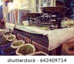 shiraz  iran   october 2016 ...   Shutterstock . vector #642409714