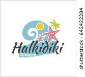 greece. halkidiki inscription | Shutterstock .eps vector #642422284