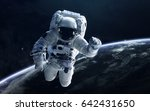 astronaut in outer space.... | Shutterstock . vector #642431650