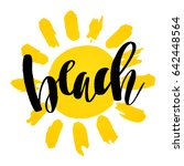 vector trendy hand lettering... | Shutterstock .eps vector #642448564
