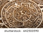 archeological aztec sun... | Shutterstock . vector #642503590