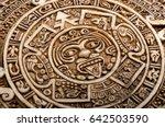 archeological aztec sun... | Shutterstock . vector #642503590