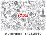 hand drawn china doodle set... | Shutterstock .eps vector #642515950