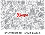 hand drawn russia doodle set... | Shutterstock .eps vector #642516316