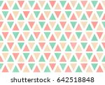 watercolor light pink  beige... | Shutterstock . vector #642518848