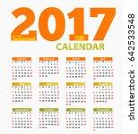 calendar for 2017 on white... | Shutterstock .eps vector #642533548