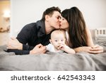 the mother and father kissing... | Shutterstock . vector #642543343