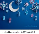 paper graphic of islamic... | Shutterstock .eps vector #642567694